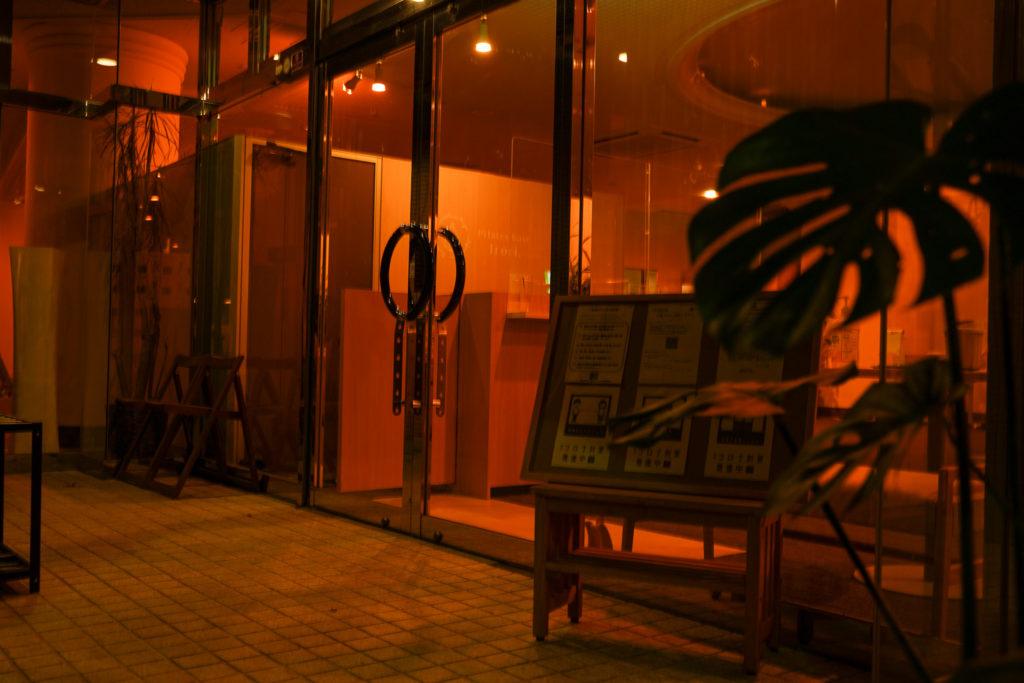 隠れ家ピラティススタジオの入り口